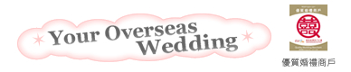 Your Overseas Wedding Logo