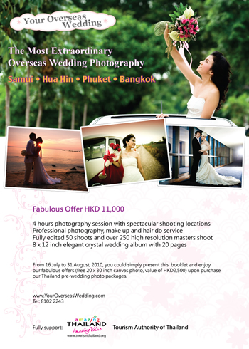 Free Canvas for Thailand Pre-Wedding
