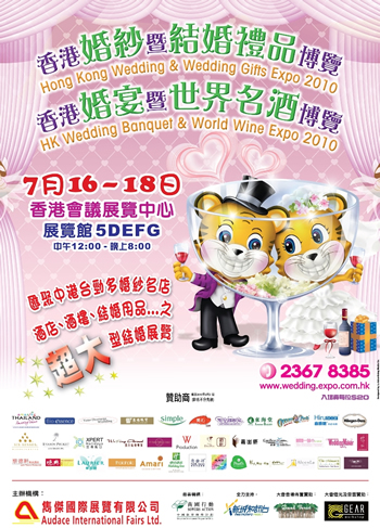 TAT Your Overseas Wedding Fair
