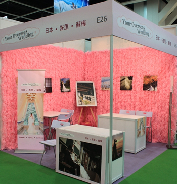Wedding Fair Your Overseas Wedding