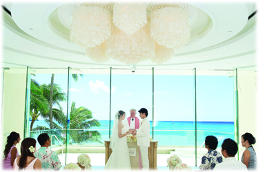 Seaview Hawaii Wedding
