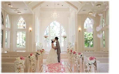 Hawaii Wedding Vows on Overseas Wedding Ceremony Packages  Karuizawa Japan  Australia  Hawaii